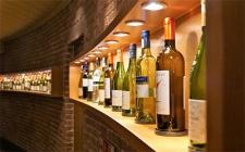 auction-wine-cellar_400x250